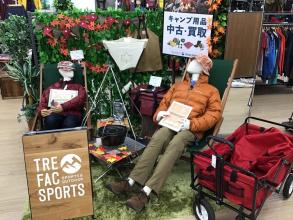秋キャンプ・冬キャンプ用品はトレファクスポーツ多摩南大沢店で買取!