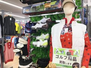 中古ゴルフ用品を売るならトレファクスポーツ多摩南大沢店へ!