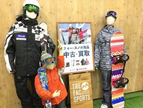 スキー・スノーボードの買取はトレファクスポーツにおまかせ!