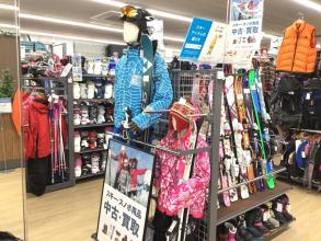 スキー・スノボ用品はトレファクスポーツ多摩南大沢店へ!相模原・橋本方面からもアクセス良好!