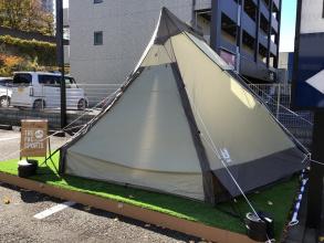 OGAWA(オガワ)のアテリーザが入荷!Y字ポールの大型テントでファミリーキャンプに最適!