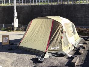 OGAWA(オガワ)のティエラ5-EXが入荷!エクストラの名に恥じない最高峰のテント