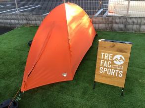 【テント買取】アライテント・ライペンのエアライズ1が買取入荷しました。