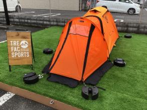 【ニーモ・ソロテント買取】ニーモのテンシ2Pが入荷!高所の登山にも対応している高性能テント!