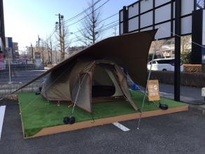 【スノーピーク買取】エクスクルーシブファミリーセット入荷!テント&タープセット