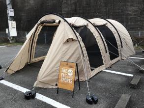 【テント買取】DODカマボコテント2入荷!なんとお得な別売りオプション付!