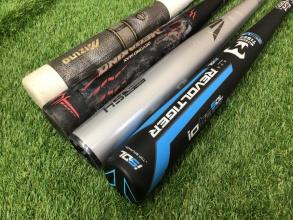 【野球用品買取】当店最新入荷の軟式/硬式バットご紹介!野球用品買い取りいたします!