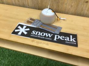【スノーピーク買取】当店最新入荷のスノーピーク製品ご紹介!!オンラインでもご購入できます!