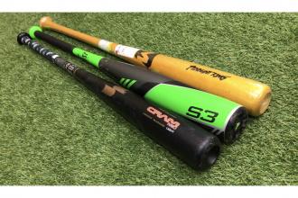 【野球用品買取】最新入荷の軟式バットご紹介!野球用品買取致します!