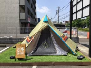 【テント買取】LOGOSナバホTepee400が買取入荷!初心者向け!