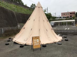 【ノルディスク買取】アルフェイム/アルヘイム19.6入荷!大型テント買取致します!