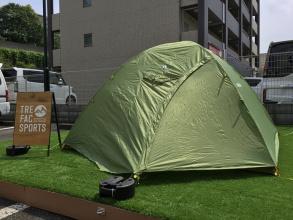 【テント買取】モンベルのレラドーム4入荷!試し張りのみの美品