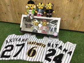 【野球グッズ買取】阪神タイガース特集!野球応援グッズ買取致します!