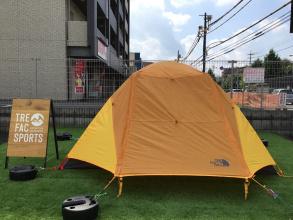 【ノースフェイス買取】ストームブレーク2ご紹介!少人数使用のドーム型テント!