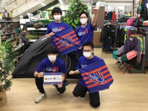 【サッカー買取】FC東京応援キャンペーン第3弾開催!!