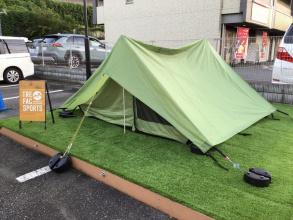 【ノルディスク買取】ファクシー3入荷!軽量コンパクトのツーポールテント!