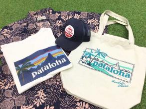ハワイに住むほどのハワイ好きが薦める『パタロハ』の魅力