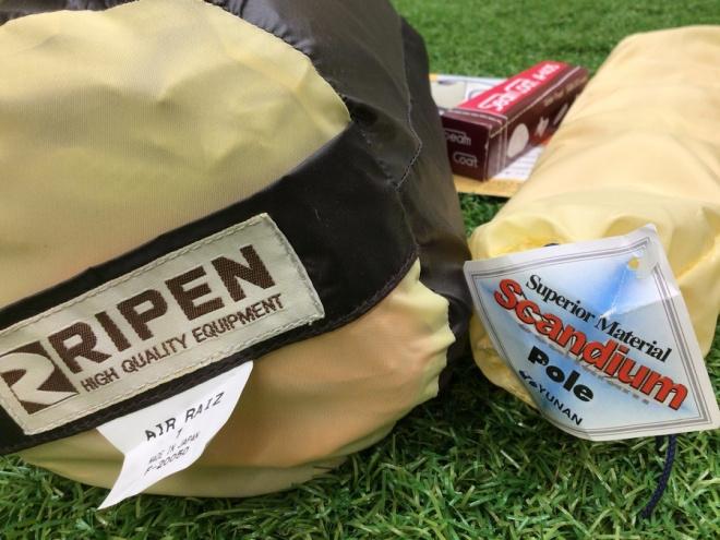 WEBで購入可能!RIPEN(ライペン)エアライズ1が未使用で買取入荷しました!