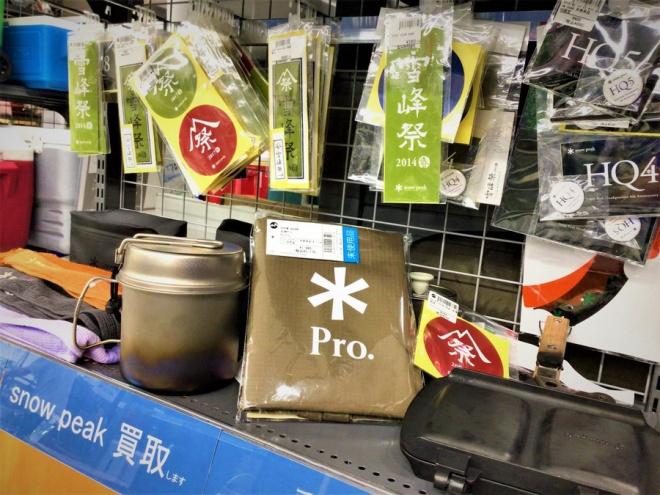【スノーピーク買取】snow peak製品売るならトレファクスポーツ多摩南大沢店まで!