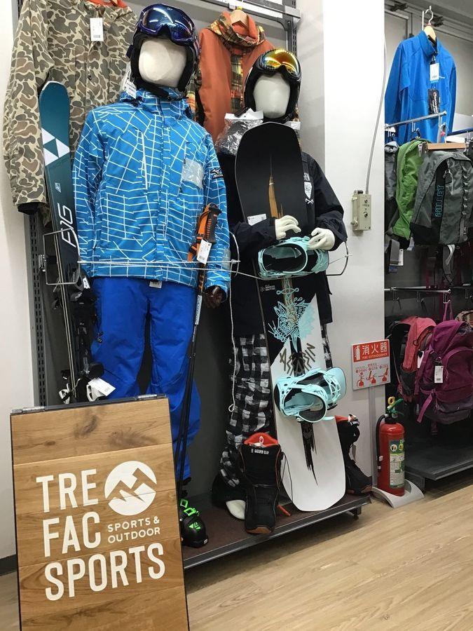 スポーツ用品のスキー用品