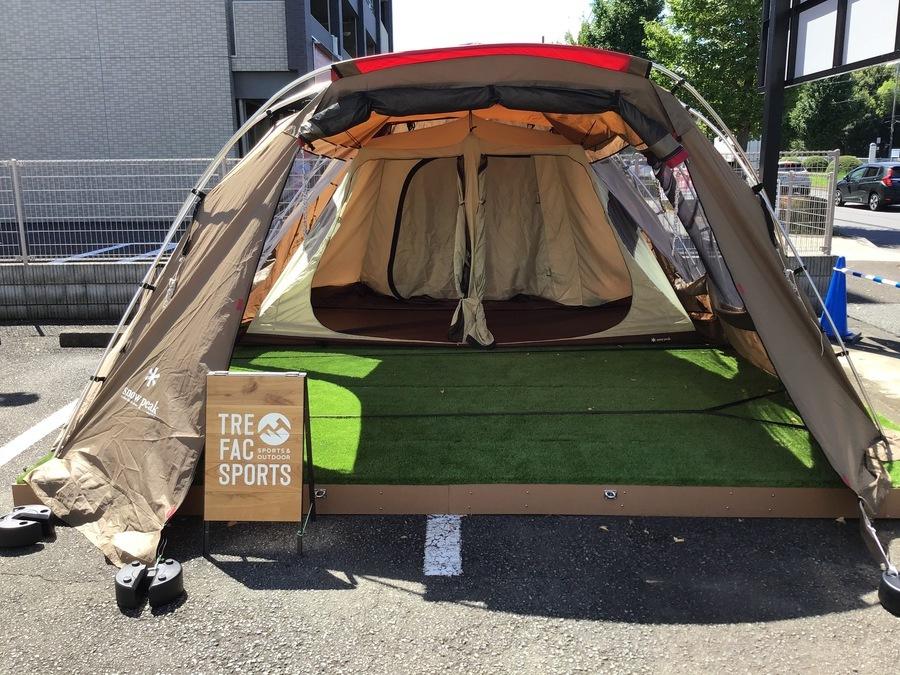 テントのスノーピーク