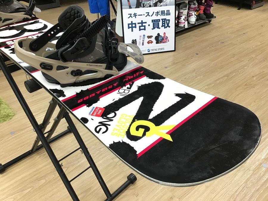 スノーボードの多摩 スキー