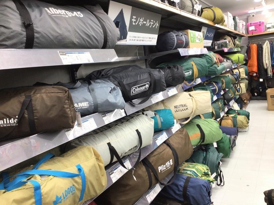 キャンプ用品のキャンプ用品 買取
