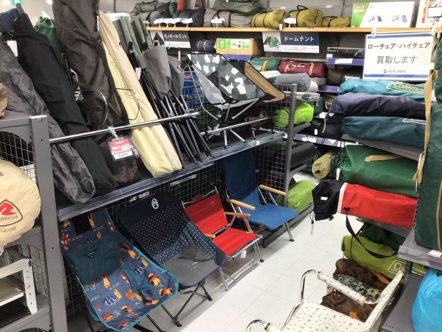 キャンプ用品 買取のキャンプ用品 中古