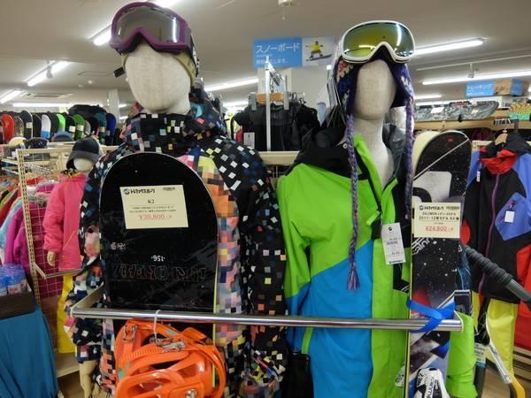 【トレファクスポーツ】BURTON(バートン)スノーボード、続々と買取入荷中!!