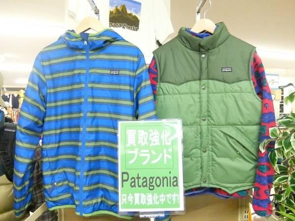 【トレファクスポーツ】キッズ大募集!patagonia(パタゴニア)買取アップ!