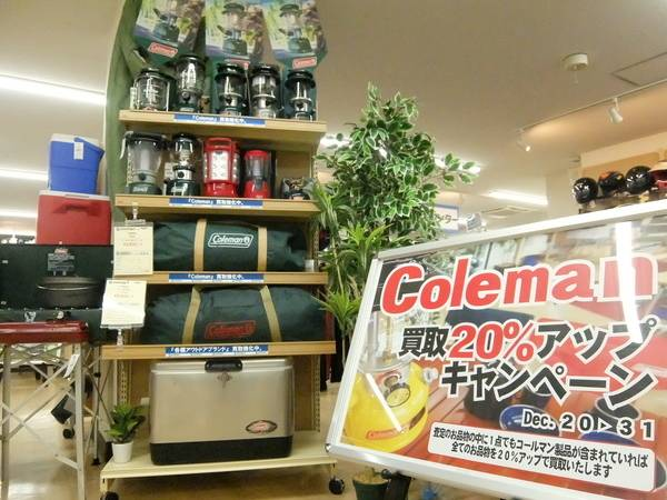 【トレファクスポーツ】コールマンキャンペーンスタート!!