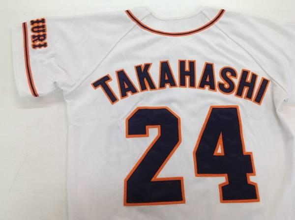 【TFスポーツ】天才バッター高橋由伸選手の90年代ユニフォーム!