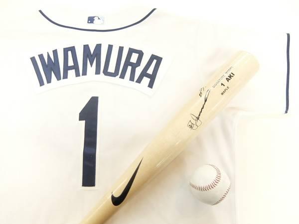 【TFスポーツ】岩村明憲選手のレイズ時代オーセンティックユニフォーム。