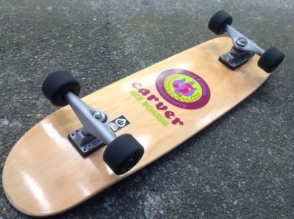 【TFスポーツ】スケートボードが豊富な青葉台♪