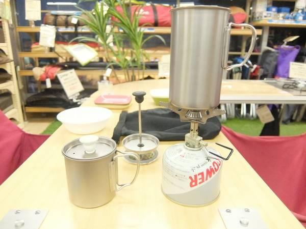 【TFスポーツ】キャンプの朝は・・・おいしいコーヒーから始まります♪