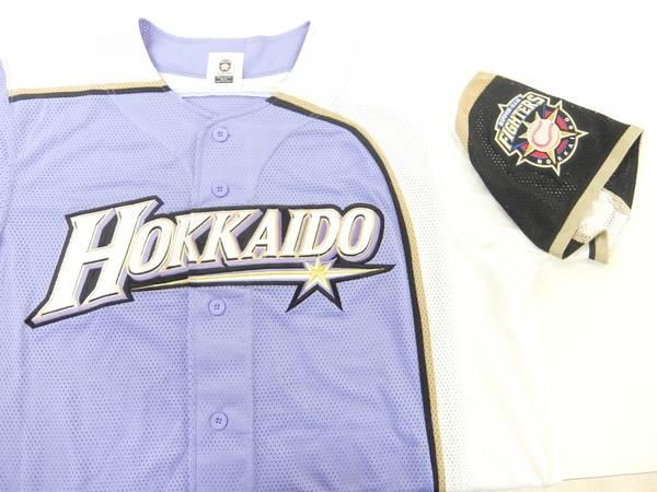 【TFスポーツ】WE LOVE HOKKAIDOシリーズ2014/2015ユニフォーム。
