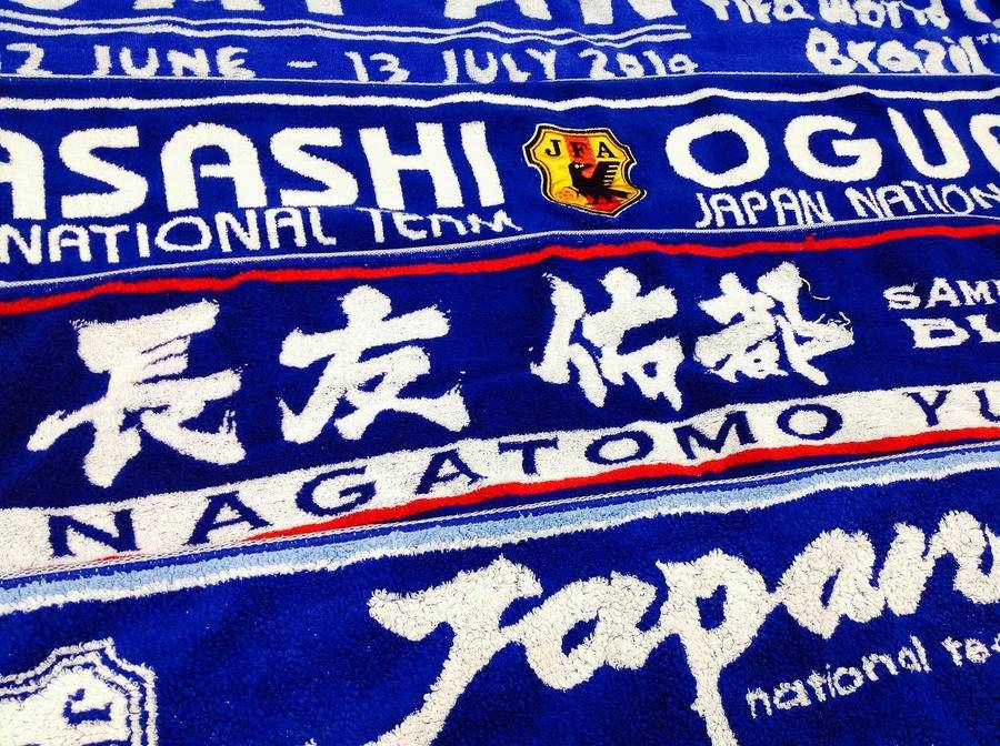 【TFスポーツ青葉台店】準備はいかが?日本代表vsオーストラリア【中古サッカー用品・中古ユニフォーム】