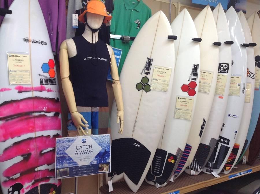 【TFスポーツ青葉台店】サーフィンと台風の関係性【中古サーフボード】