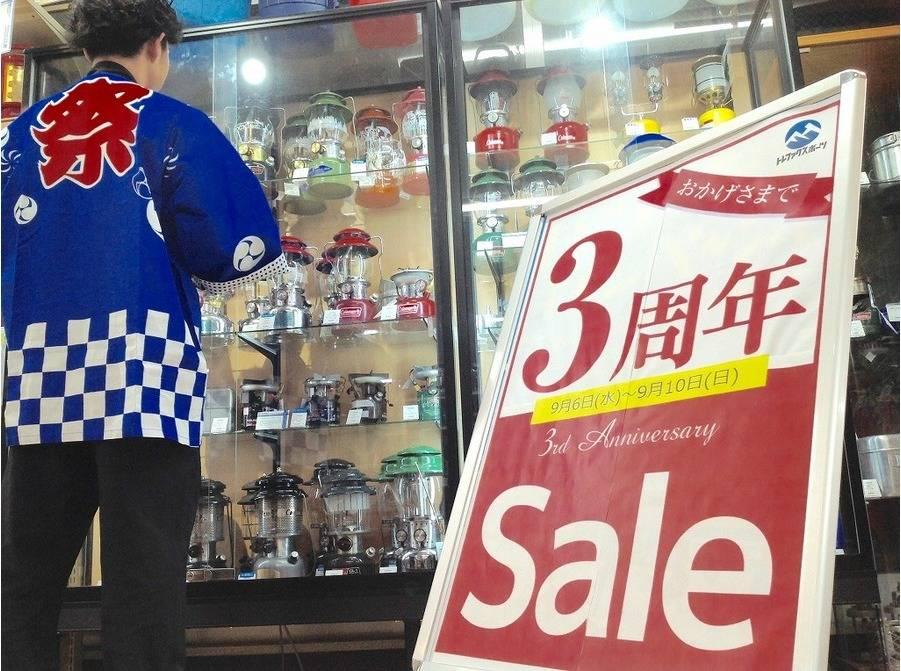 【TFスポーツ青葉台店】感謝SALE告知!明日、9/6(水)より開催!