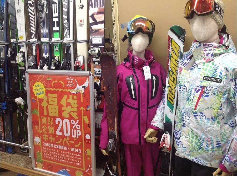 【TFスポーツ青葉台店】タグ付の新品・未使用のお品物を売るなら今がチャンス!!