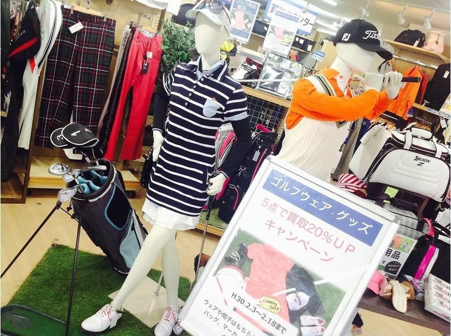 【TFスポーツ青葉台店】ゴルフ用品キャンペーン中♪