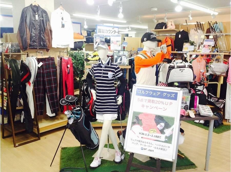 【TFスポーツ青葉台店】ゴルフキャンペーンも残り僅か!2月18日まで!!