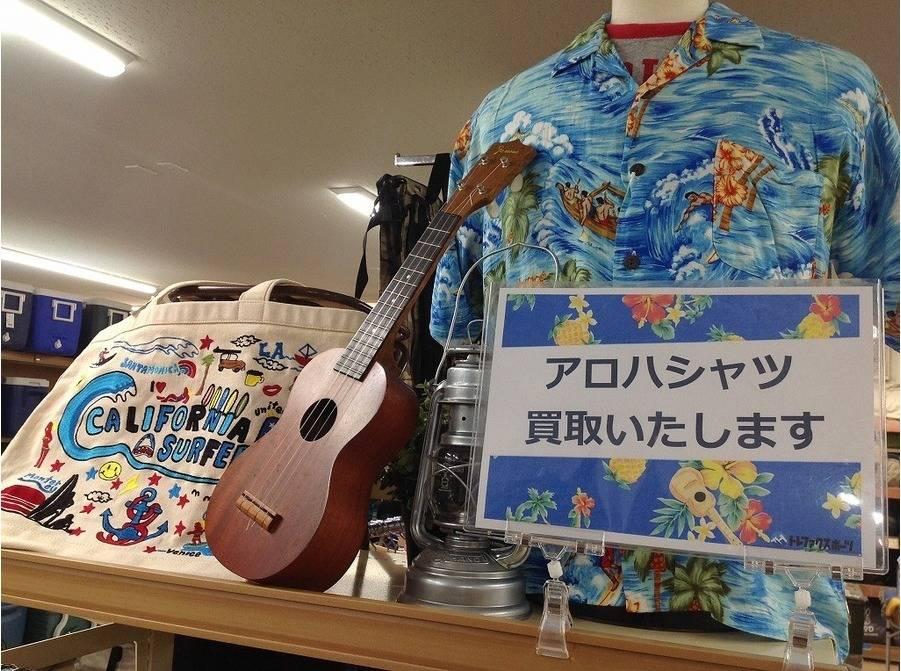 【TFスポーツ青葉台店】ALOHA!アロハシャツ買い取ります♪