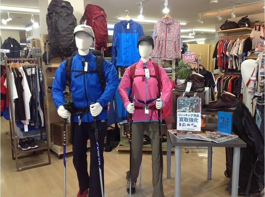 【TFスポーツ青葉台店】今回は登山!登山ウェア・登山用品買取キャンペーンスタート♪