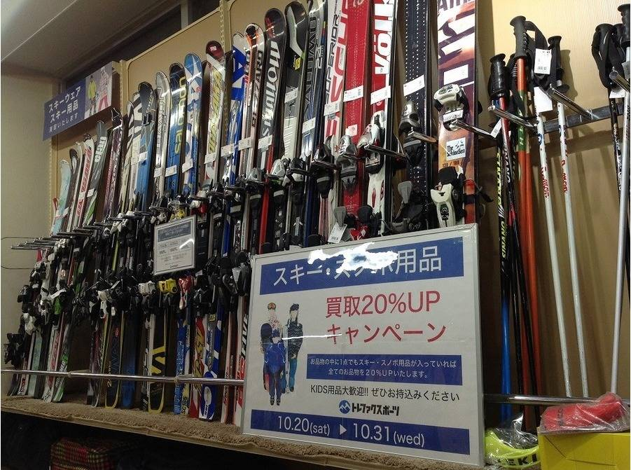 【TFスポーツ青葉台店】今月まで!スキー・スノボ用品を売るなら今がチャンス!!
