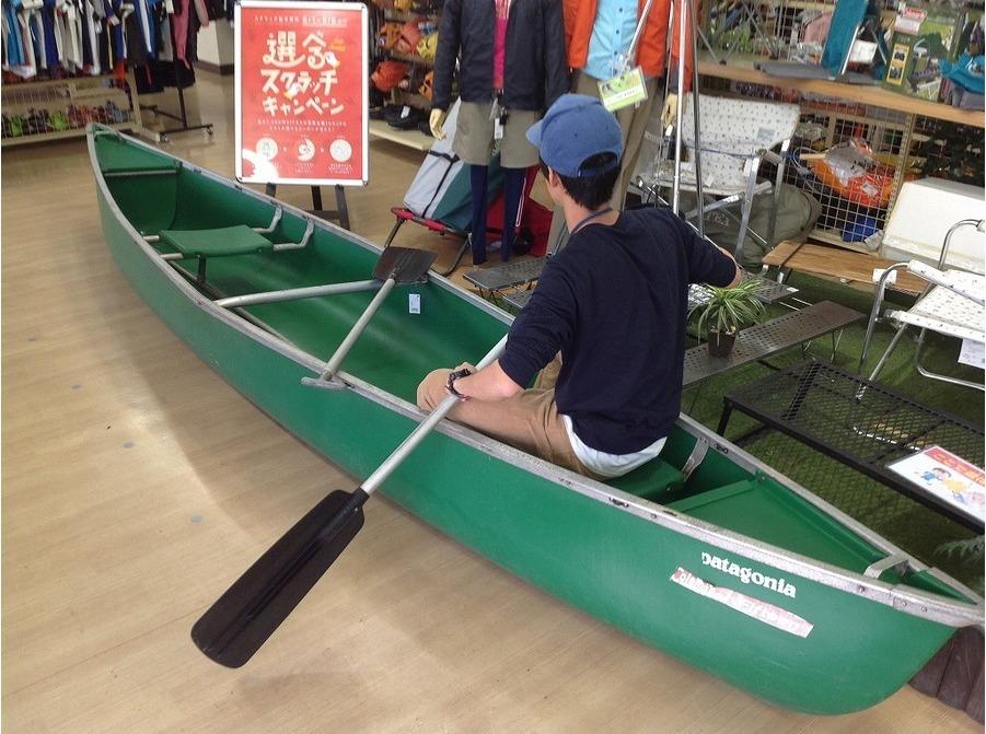 【TFスポーツ青葉台店】コールマンのカヌーが買取入荷致しました!