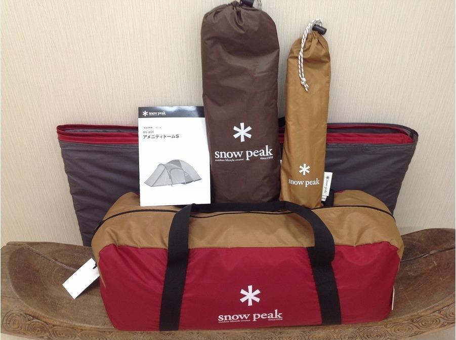 スノーピークのテントたくさん入荷してます!!