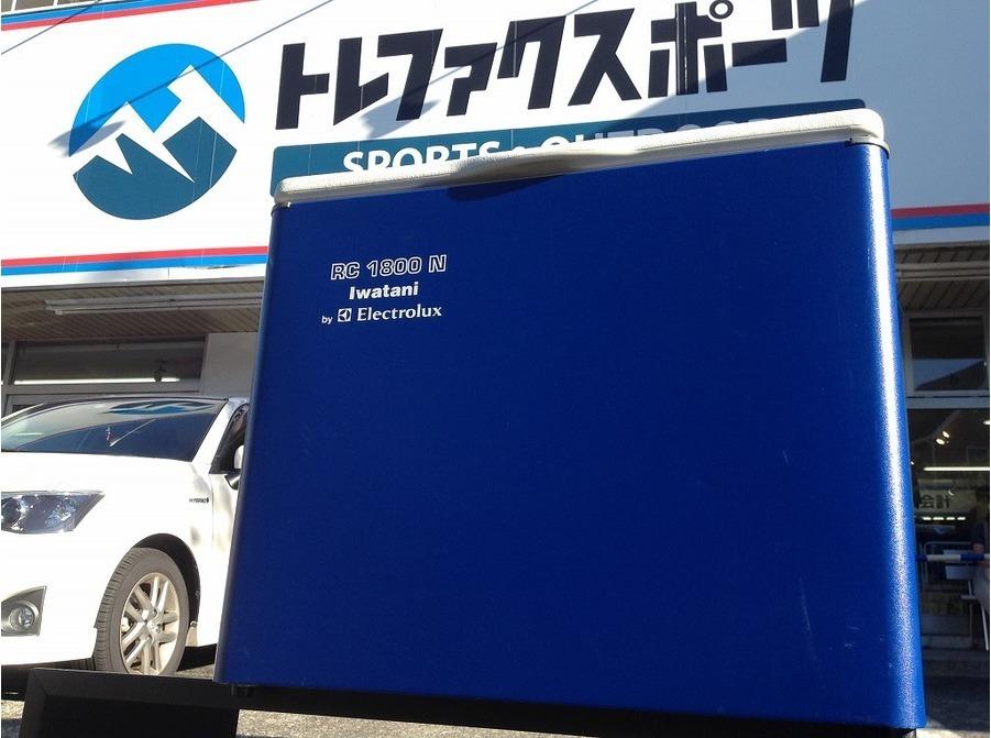 屋内・車内・屋外で使える3WAY冷蔵庫のご紹介!