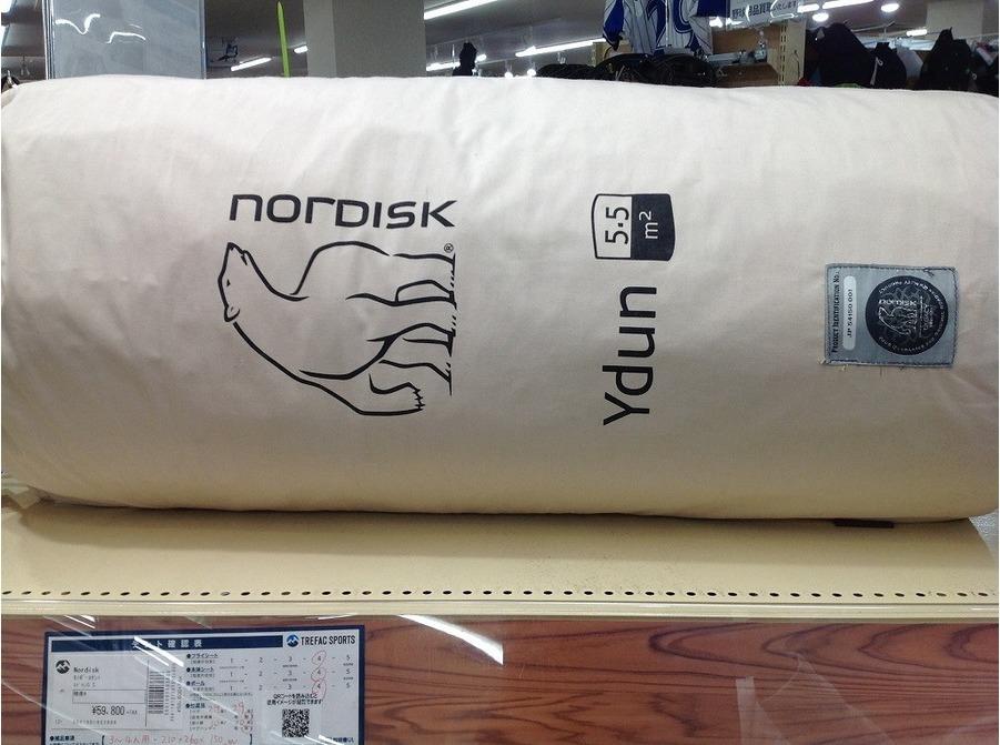 ノルディスクのコットンテントを一挙ご紹介!