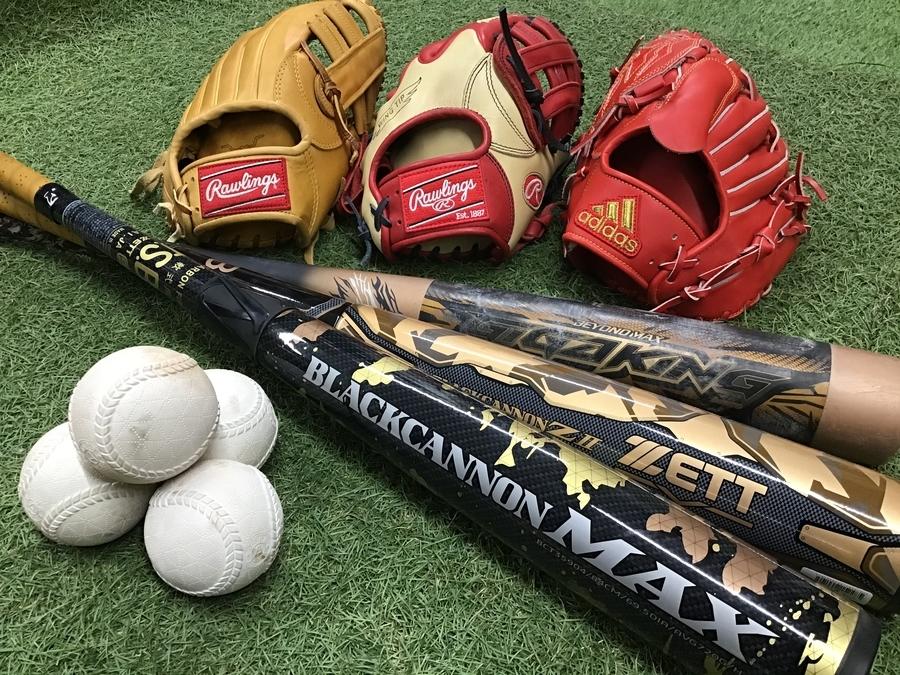 野球用品購入はトレファクスポーツで!!!